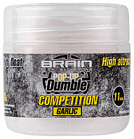 Бойлы Brain Dumble Pop-Up Competition Garlic 11 mm 20 g