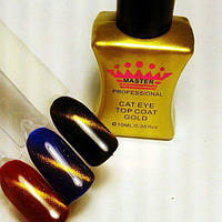 Топ для гель-лака Master Professional CAT EYE TOP COAT Gold(Золото) 10 мл