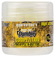 Бойлы Brain Dumble Pop-Up Competition Pineapple N-butiric 11 mm 20 g