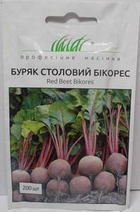 Буряк Бікорес 200н (Проф насіння)