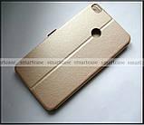 Красивый золотой чехол книжка Xiaomi Mi Max 2 с магнитной застежкой Book Case, фото 2