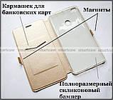 Красивый золотой чехол книжка Xiaomi Mi Max 2 с магнитной застежкой Book Case, фото 3