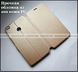 Красивый золотой чехол книжка Xiaomi Mi Max 2 с магнитной застежкой Book Case, фото 4