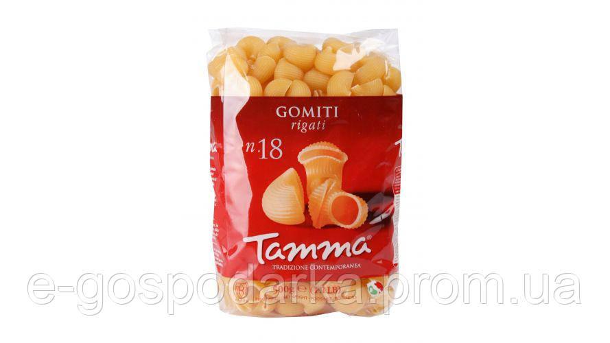 Макаронные изделия Tamma Gomiti Rigati 18, 500г.
