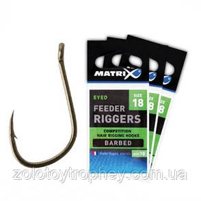 Крючки Matrix Feeder Rigger Hooks Size 18