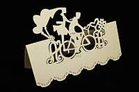 """Рассадочные карточки """"Mr&Mrs"""" для гостей, бежевые, длина 17.5см, высота 12см, картон, Посадочные карточки для свадьбы, Свадебные посадочные карточки"""