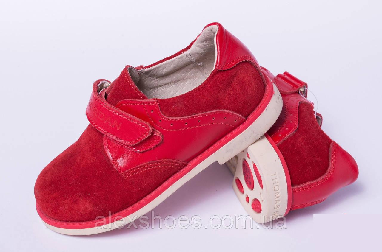 5a20a478d Туфли детские на липучке из натуральной замши от производителя модель ТД -  11