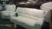 """Комплект мягкой мебели """"Турин"""". Кожаный диван и кресло"""