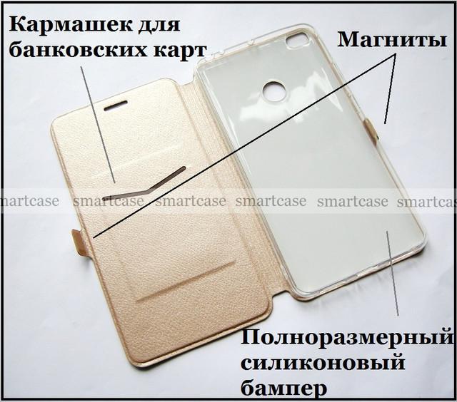 купить золотой чехол книжка для Xiaomi Mi max 2