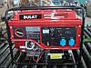 Бензиновий генератор БУЛАТ BT7500CLE