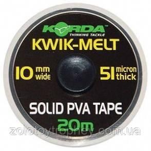 ПВА Лента на шпуле Korda Kwik-Melt 10mm PVA Tape