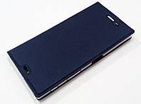 Чехол книжка KiwiS для Sony Xperia XZ f8332 синий