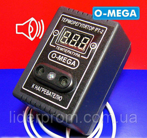 Терморегулятор для инкубатора РТ-2 Омега (O-Mega) цифровой, фото 2
