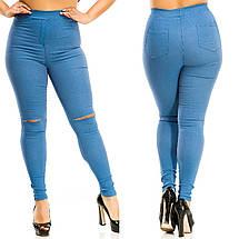 """Стильные джинсовые леггинсы """"CALIOPE"""" с разрезами на коленях (большие размеры), фото 3"""