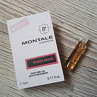 Парфюмированное масло с феромонами Montale Roses Musk, 5 мл