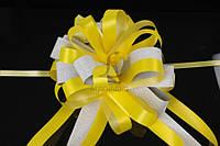 """Бант-затяжка """"Orchis"""" для упаковки подарков, желтый с серым, ширина ленты 5см, Подарочный бант, Декоративный бант на подарок"""