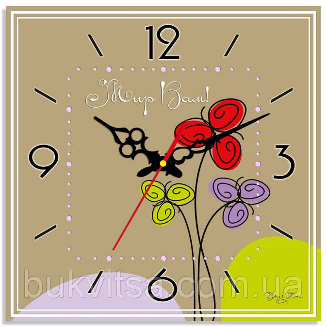 """Часы настенные квадратные """"Мир вам"""""""