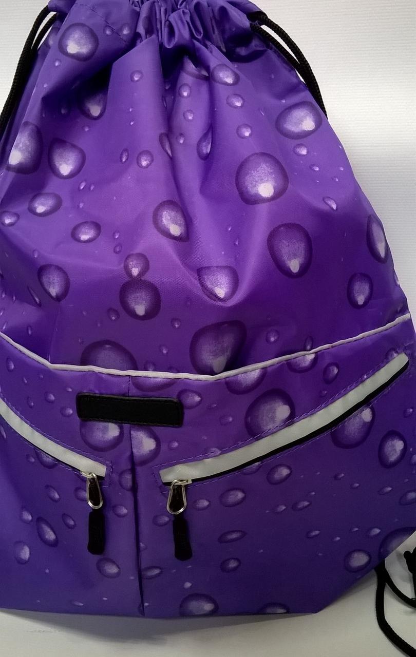 369730592c67 Рюкзак мешок спортивный для сменной обуви, одежды - Интернет-магазин  Lavkasumok в Обухове