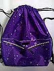 Рюкзак мешок спортивный для сменной обуви, одежды, фото 2