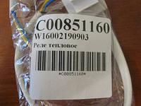 Реле тепловое с термовыключателем для холодильников ARISTON INDESIT код C00851160