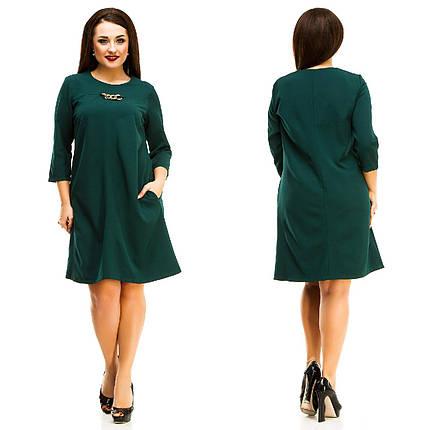 af7082af415 Короткое стильное платье-трапеция