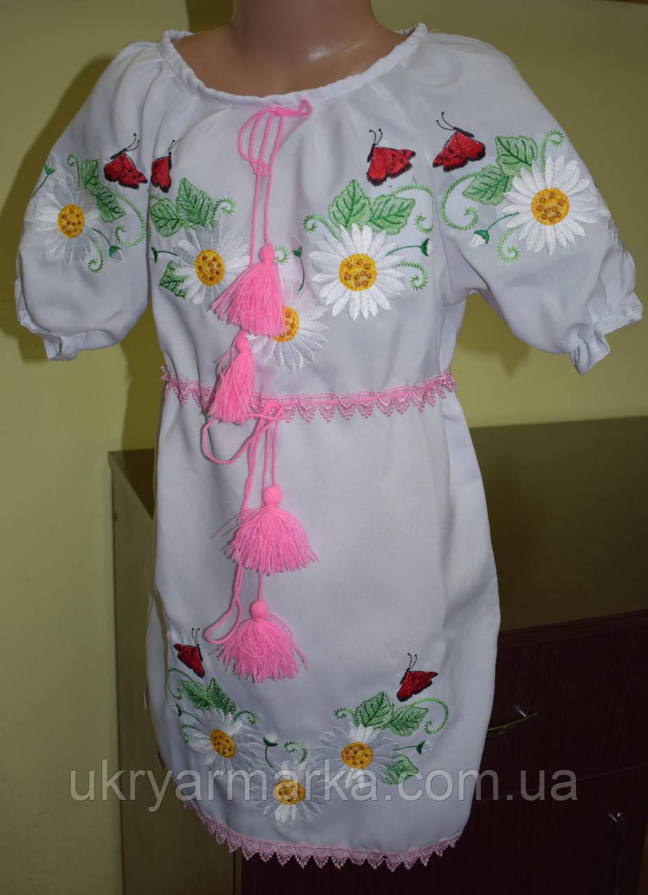 """Вишите плаття """"Метелики"""""""