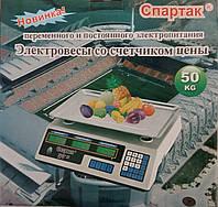 Торговые электронные весы до 50 кг Спартак ZK