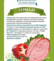 """Вегетарианская колбаса """"Сервелат"""""""