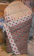 """Демисезонный конверт одеяло на выписку из роддома """"Звездочки"""" 90*90 см"""