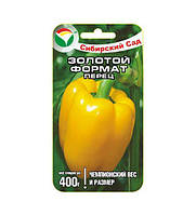 Семена Перец  Сладкий  Золотой Формат 15 семян  Сибирский Сад