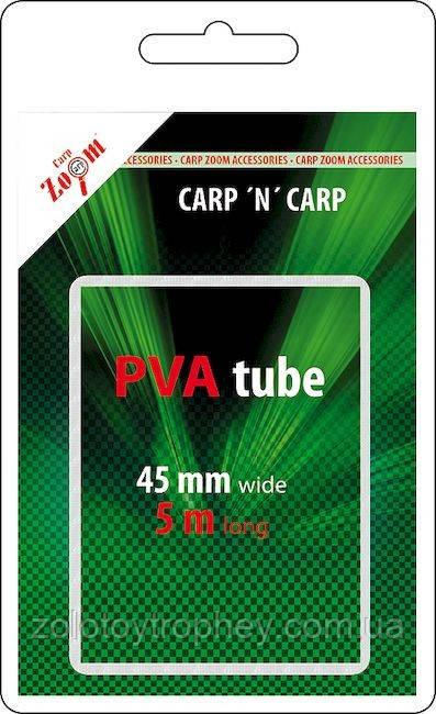 ПВА Рукав Carp Zoom PVA Tube 65mmx5m