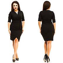 """Облегающее офисное платье на запах """"MARENGO"""" с четвертным рукавом (большие размеры), фото 3"""