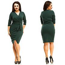 """Облегающее офисное платье на запах """"MARENGO"""" с четвертным рукавом (большие размеры), фото 2"""