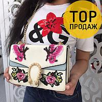 Женская сумка белого цвета, с вышивкой, эко кожа  / сумка кожаная, на цепочке, модная, 2018