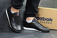 Мужские кроссовки Reebok, кожаные кросовки в стиле рибоки демисезонные черные с белой подошвой