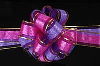"""Бант-затяжка """"Iris"""" для упаковки подарков, сиреневый с розовым, ширина ленты 5см, Подарочный бант, Декоративный бант на подарок"""