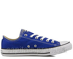 "Мужские кеды Converse All Star Electric ""Blue"""