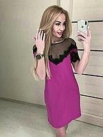 Красивое платье яркого цвета