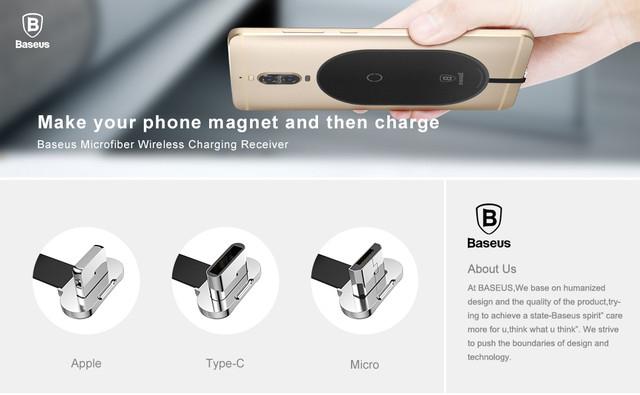Приемник для беспроводной зарядки BASEUS QI для смартфона Коннекторы
