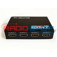 Сплиттер 4 port HDMI (1гн. HDMI-4гн. HDMI), 1.4V, DC-5V