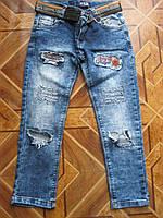 Детские модные стретчевые джинсы + ремень для мальчика 5-8 лет Турция