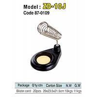 Подставка для паяльника ZD-10J