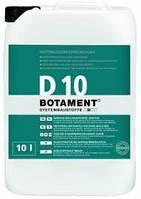 Botament D 10 Добавка в растворы