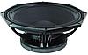 Динамик A&D P185X (800Вт.)