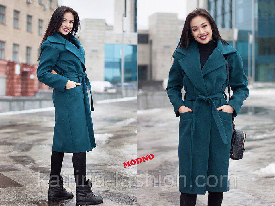 Женское стильное кашемировое пальто на запах с поясом (9 цветов)