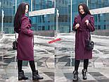 Женское стильное кашемировое пальто на запах с поясом (9 цветов), фото 3