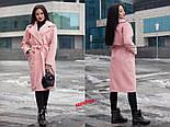 Женское стильное кашемировое пальто на запах с поясом (9 цветов), фото 4