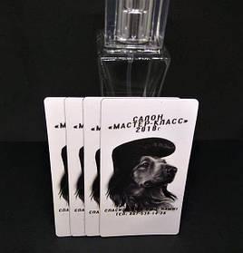 Магнитные визитки для салона красоты. Размер 90х50 мм 1