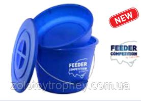 Фидерное ведро для замешивания прикормки с крышкой Bait Bucket&Bowl