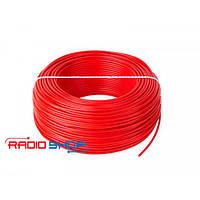 Провод монтажный медный LgY 1x0,75 H05V-K красный 100м